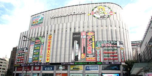Bâtiment Yodobashi Camera à Akihabara