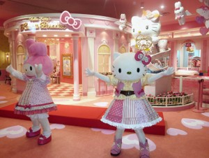 parc hello kitty