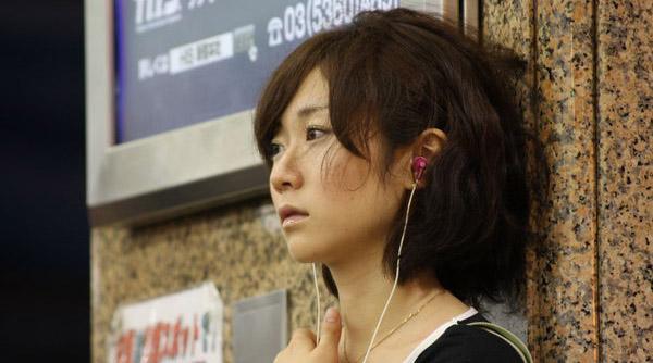 Femme japonaises celibataire [PUNIQRANDLINE-(au-dating-names.txt) 63