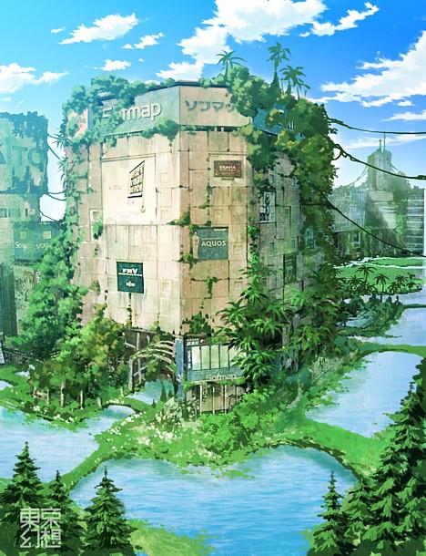 tokyo en ruines