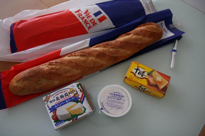 baguette japon