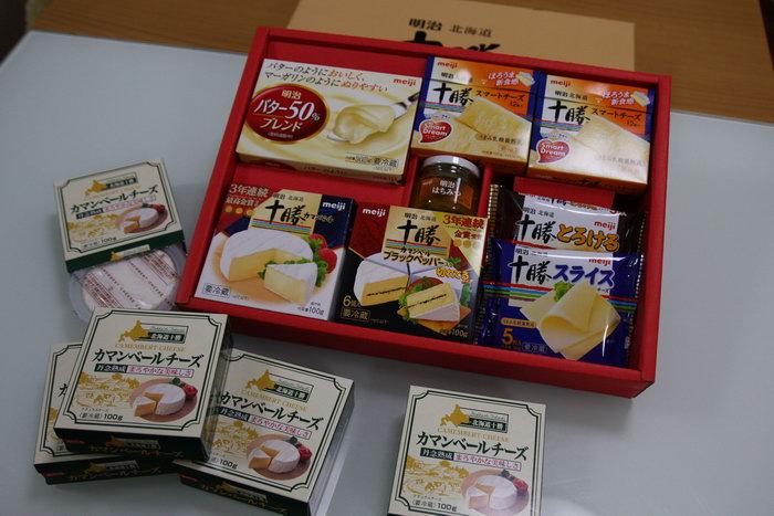camembert japon