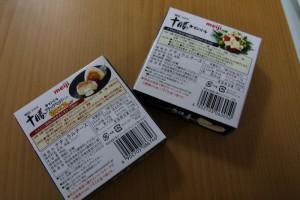 onigiri camembert