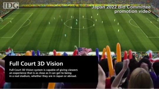 japan_holographic_world_cup_2022