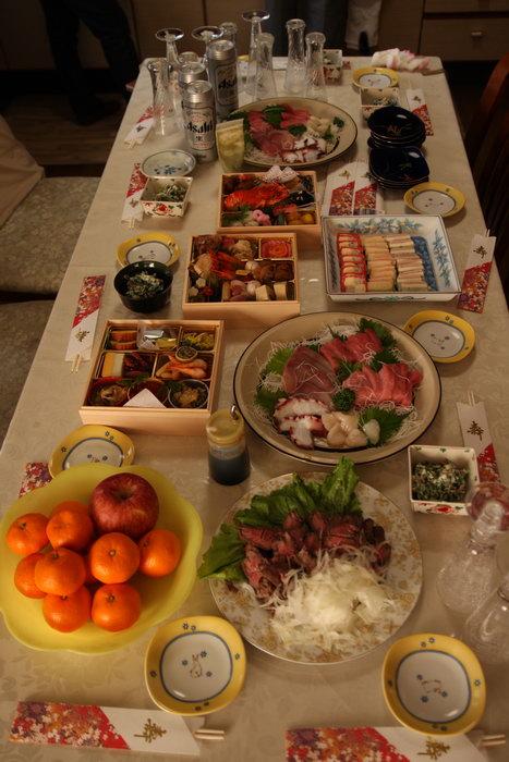 table reveillon japon