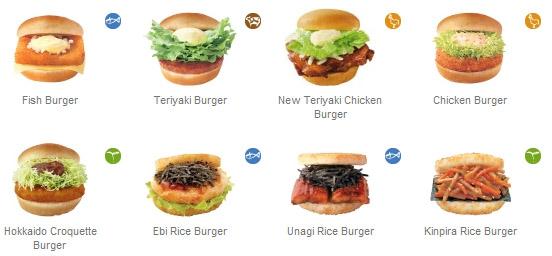 mos_burger