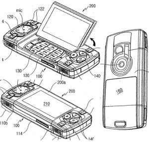 samsung-gaming-phone-patent