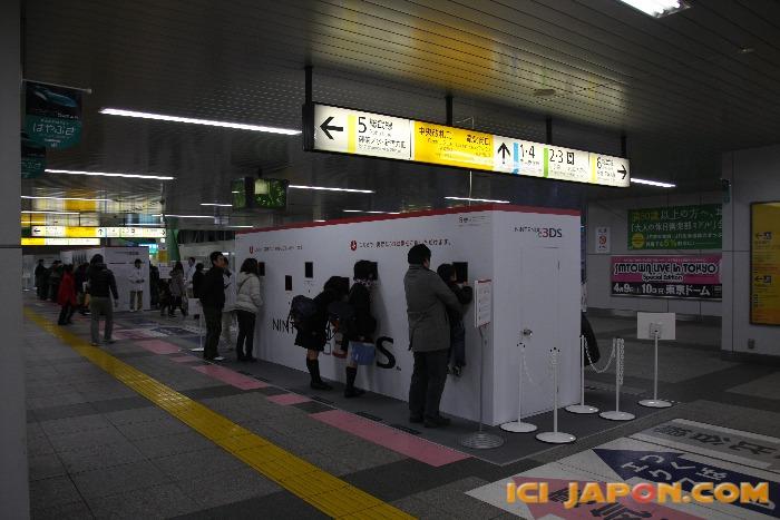 lancement_3ds_japon