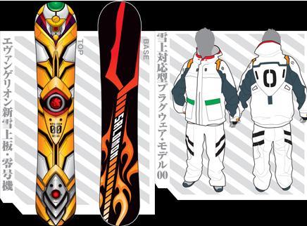 snowboard-evangelion