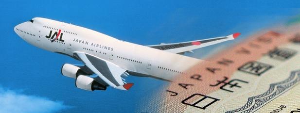 visa-wh-japan
