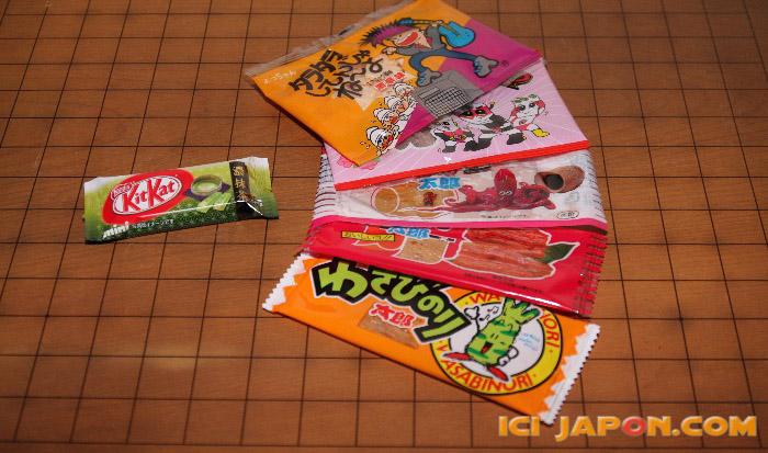 nourriture-japonaise-bizarre
