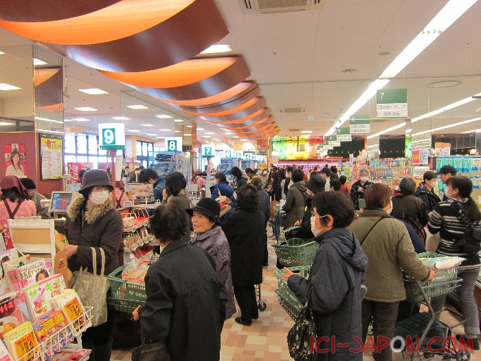 supermarche-japon-tremblement