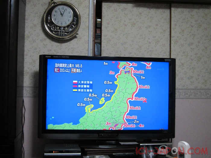 tremblement-de-terre-tokyo-11-mars-2011