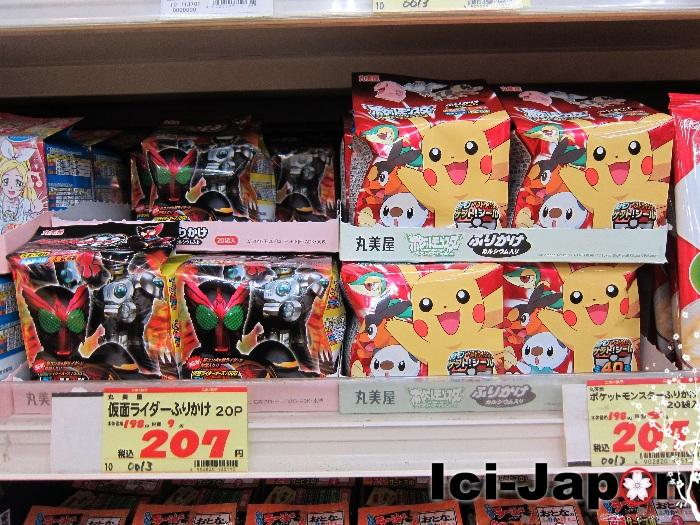 riz-pokemon-japon