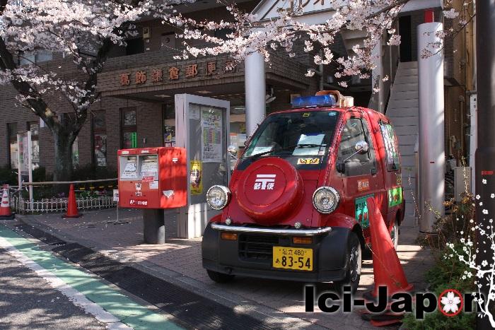 voiture-poste-japon
