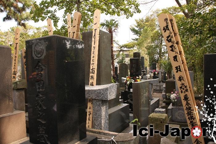 cimetiere-japonais-sotoba