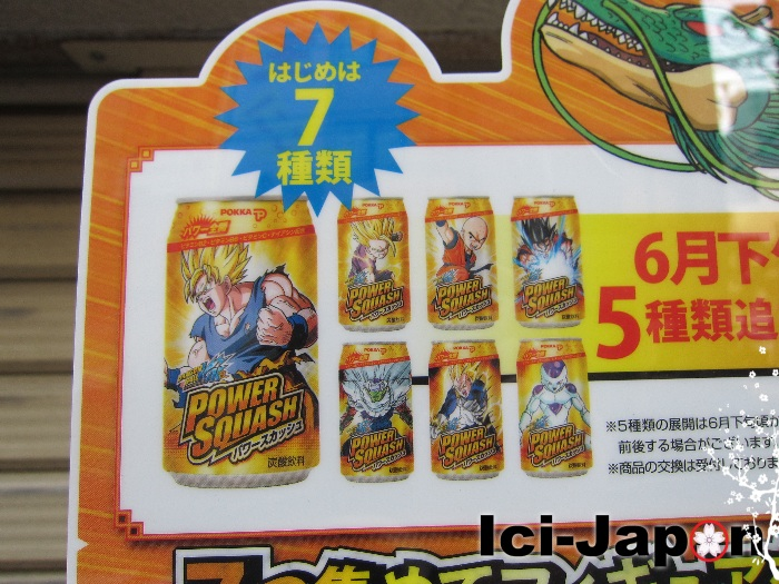 dragon-ball-power-squash-1