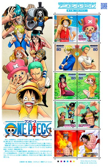 timbres-one-piece