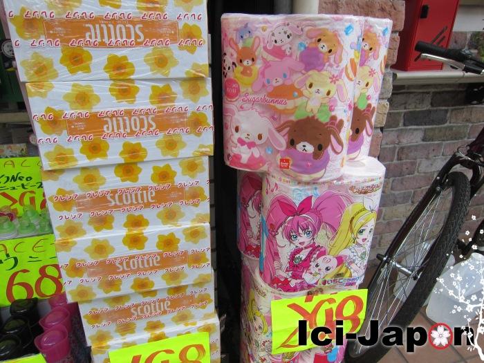 papier-toilette-japon