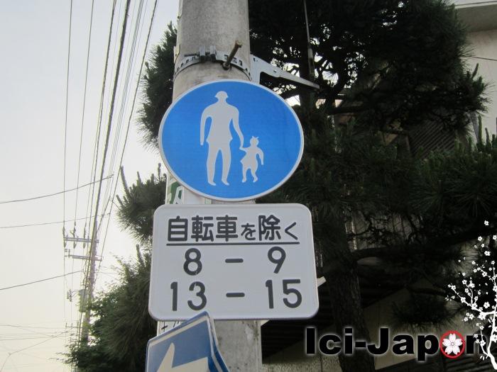 panneaux-japon