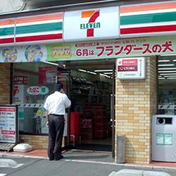 Photo d'un combini 7 eleven au japon