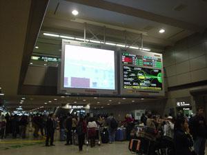 aeroport_tokyo-narita