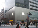 apple-store-ginza-1