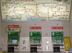 guichet-train-tokyo