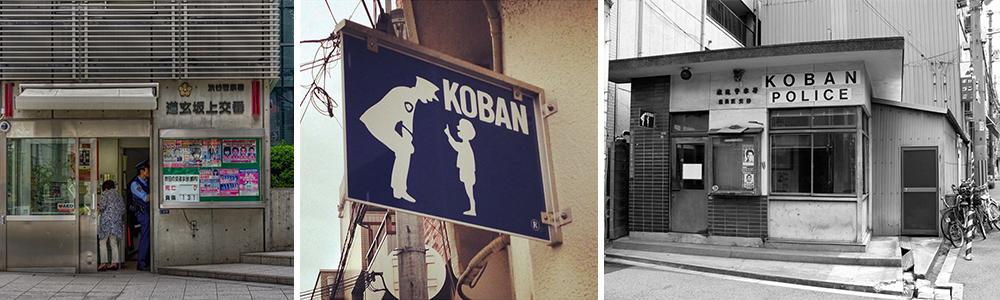 Présentation de 3 koban au Japon