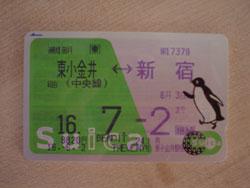 suica_train-tokyo