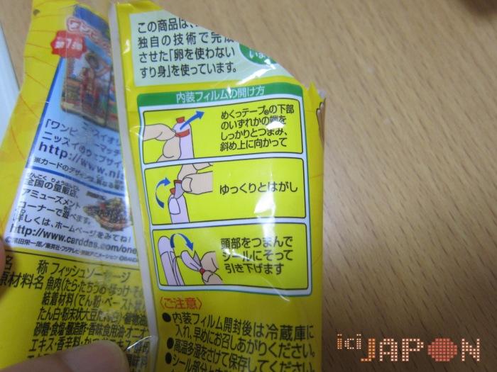 eplucher-saucisse-japon