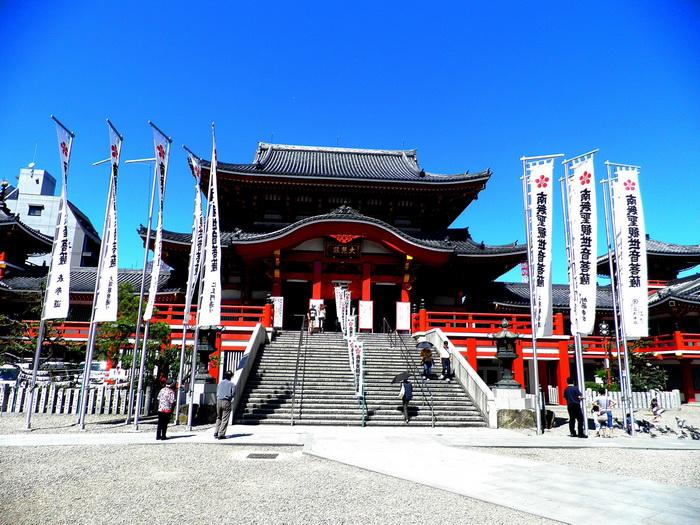 nagoya-japon