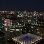 vue-mairie-tokyo