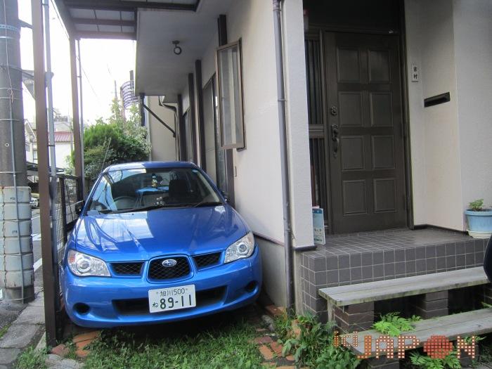 Maison japonaise archives ici japon for Ascenseur voiture garage