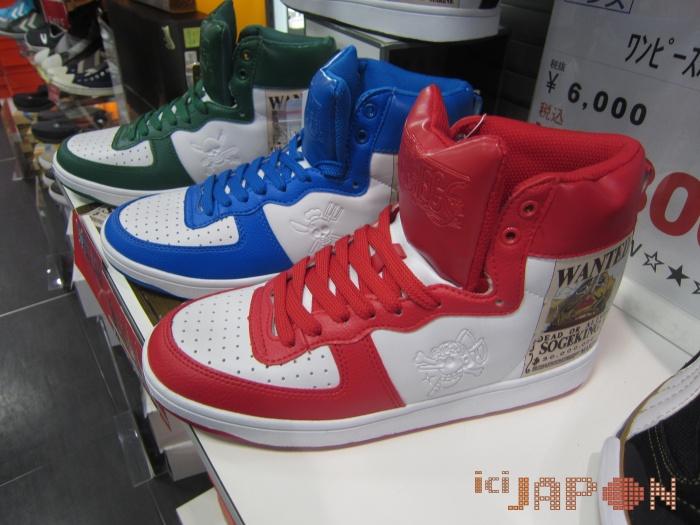 Baskets One Piece Ici Japon