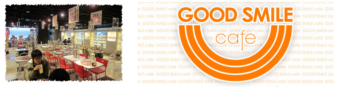 good-smile-cafe