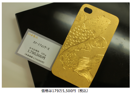 iphone case gold
